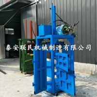 厂家供应废桶液压打包机 泰安联民电动式民用秸秆液压打包机