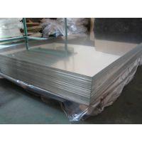 MIC-6精铸铝板 MIC-6超平铝板