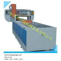 转盘丝印机,中扬机械,小型转盘丝印机