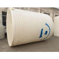常州华社加厚10吨水箱塑料水塔塑胶储罐PE配料罐耐酸碱化工大圆桶 耐腐蚀耐酸碱 量大从优
