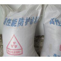 供应医用硫酸钡 X射线防护施工用高能硫酸钡