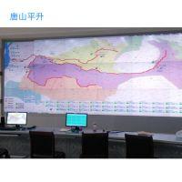 灌区远程监控、灌区信息化