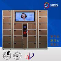 天瑞恒安 TRH-ZWM-42 温州学校一卡通联网寄存柜,温州学校联网智能储物柜