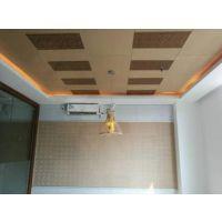易可家环保生态电视背景墙装饰板室内除甲醛生态功能板免漆板批发