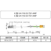 日本安立K型UH-11K-03-TS1-ANP嵌入型移动 回转物体表面温度传感器