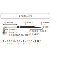 日本ANRITSU安立K型A-131K-00-1-TC1-ANP表面温度测试探头 温度主机测试棒