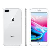 私人定做 5.5寸 苹果8 plus 6G+128G 三卡三待 iPhone 8 Plus 定位拾音