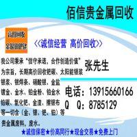 http://himg.china.cn/1/4_436_237076_451_451.jpg