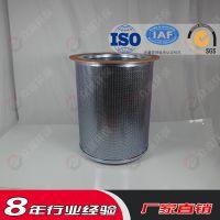 众赢热销油气分离器A11427474-CN空压机配件质优价廉