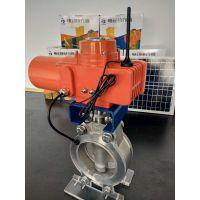 拓尔普生产电动执行器,光伏无线控制阀,防爆电动球阀