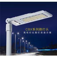 兆昌路灯头厂家LED路灯生产厂家高速公路路灯