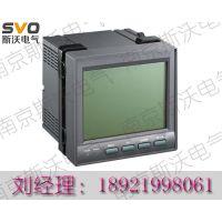 南京斯沃供应HS-P830WE电力监控仪表