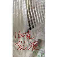 创阡玻纤网格布、80克--160克尿胶、乳胶网格布