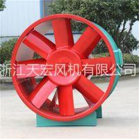 浙江天宏消防高温排烟风机HTF(A)轴流式风机