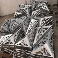 德普龙厂家外墙镂空艺术铝单板