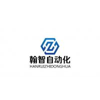 湖南翰智自动化设备有限公司