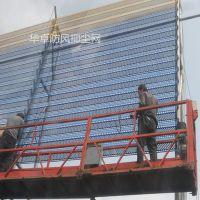 施工安装 12米高钢结构防尘墙 焦化厂用5米长防风板网
