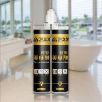 润立美缝胶填缝剂 进口材料高硬度防水防霉美缝剂RL-652