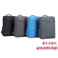 旅行箱包生产厂家,成都箱包生产厂家,礼品箱包定制
