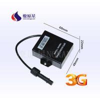 深圳燎原星厂家支持3G芯简易安小巧GPS定位防盗器适用于私家车、电动车、船舶等车队管理 远程断油断电