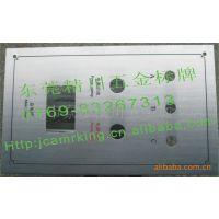 东莞直供机器设备操作不锈钢蚀刻控制面板量大从优质量保证