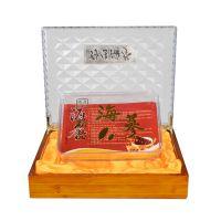 广州圣彩包装厂家高档海参包装盒 亚克力塑料盒透明木制手提皮盒礼品盒批发 木盒定制