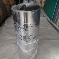 东莞长安天冈直销宝钢优质0.09mm201精密不锈钢带 免费分条贴膜