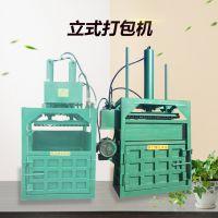 选择油桶压扁机需要注意哪些参数 启航立式废纸箱打包机 皮鞋压包机厂家