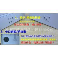 监控防水箱 弱电箱 网络交换机光端机监控光纤设备室外设备箱