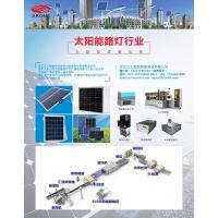 山东太阳能路灯电池组件生产线|50MW半自动路灯电池板生产设备