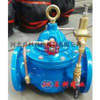 广州省 不锈钢球墨铸铁水力控制可调式减压阀200XDN 50-600