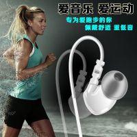 acz 运动耳机带麦兼容3.5通用手机耳机 HiFi运动耳挂耳机批发代发