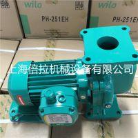 PH-751QH替代威乐老款PH-403QH 德国威乐WILO热水循环泵