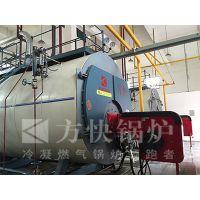 2吨常压热水锅炉 60万大卡燃气锅炉价格 1.4MW环保锅炉厂家