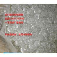 食品级硅磷晶的价格,食品级硅磷晶的价格,锅炉阻垢剂,水处理专用