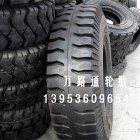 双合正品1100-20 18层级 汽车轮胎