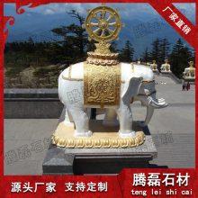 厂家直销石雕大象 汉白玉大象雕刻 园林家居吉祥如意动物雕塑