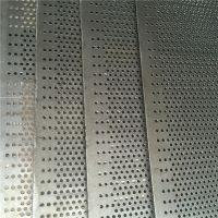 厚度0.5mm孔0.6毫米304微孔板1*2米【至尚】圆孔