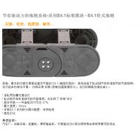 德国IGUS E4.28.100.100.0稳定舌榫结构长行程滑行电缆拖链