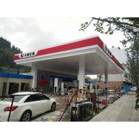 荆州市天海石油加油站棚铝合金防风铝条扣吊顶指导价