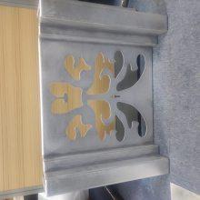 大厅中庭木纹镂空铝单板天花吊顶