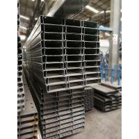 昆明 镀锌 黑铁 C型钢 制作 加工 250*75*2.5 彩钢板 彩钢瓦成型 Q235