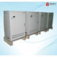 六盘水20KW30KW40KWEPS应急电源深圳国嘉电力厂家直销