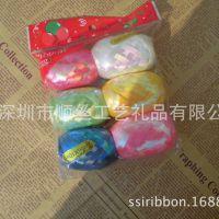 彩带丝带球 气氛布置用品 彩蛋金蛋