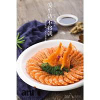 餐饮行业中餐餐牌菜单设计 美食摄影 蚂蚁族餐饮品牌设计