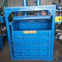 易拉罐新型压块打包机 立式双缸液压打包机 打包机供应厂家