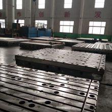 优质T型槽铸铁平台厂家推荐|鼎旭量具|品质保障|详情来电咨询:157-1686-6986
