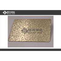 304不锈钢钛金镜面蚀刻多边花,批发不锈钢蚀刻板,不锈钢蚀刻厂