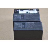 供应OMRON继电器G2RL-1-E DC24
