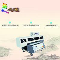 厂家供应爱普生a4平板迷你3d打印机